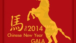 Selamat Tahun Baru Imlek 2014