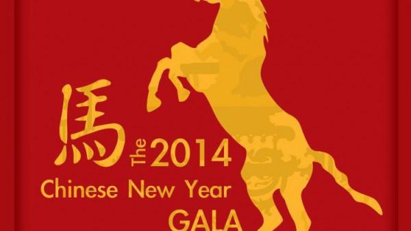 Selamat Tahun Baru Imlek 2014, Tahun Kuda